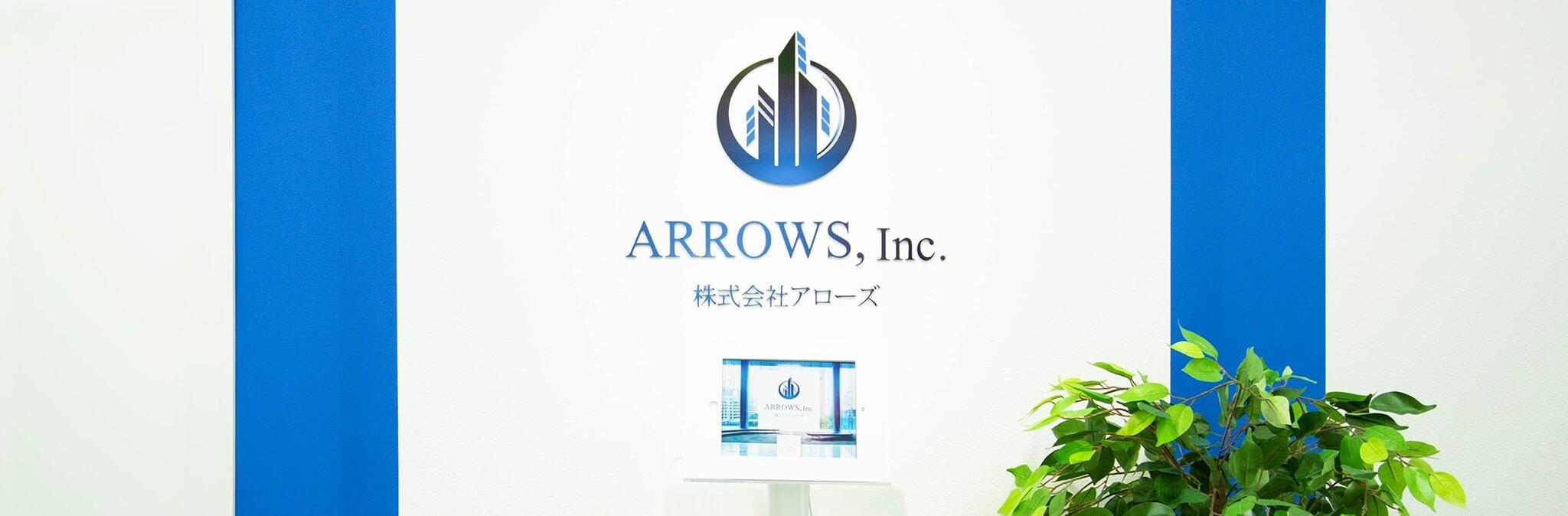 arrows-stuff